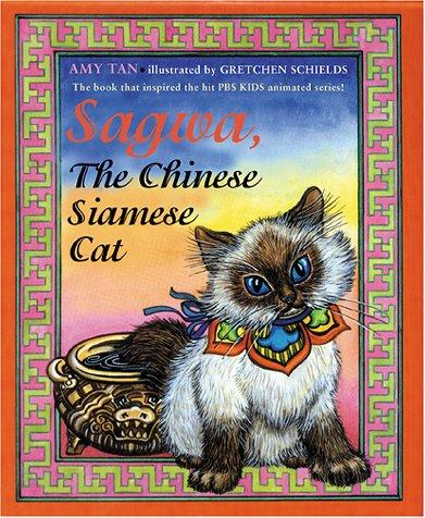 Download Sagwa, The Chinese Siamese Cat